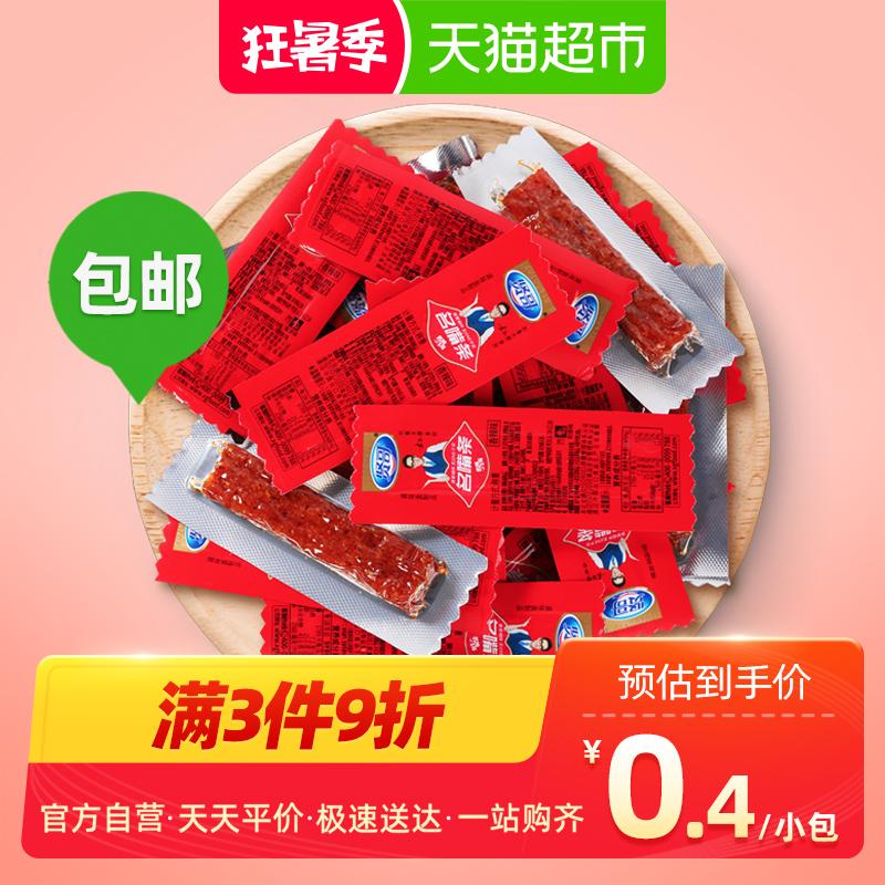 【包郵】賢哥名嘴條辣條400g 香辣麻辣小面筋零食 大辣片大刀肉
