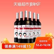 露森雷司令半甜白葡萄酒德国进口2016Dr.loosen750ml