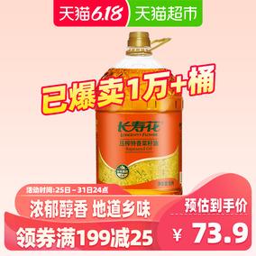 长寿花特香菜籽油5l非转基因菜油