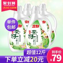 【天猫超市】立白茶籽洗衣液 12斤箱装