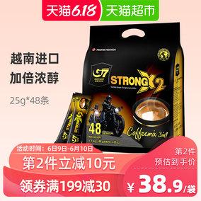 越南进口中原G7浓醇特浓咖啡三合一速溶咖啡粉25G*48条1200G提神