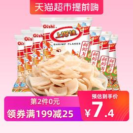 【直播中专属特惠】Oishi/上好佳鲜虾片虾条20包膨化零食礼包薯片图片