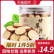 国内代购袋泡玫瑰茄蜜桃茶无印良品代用花草茶MUJI