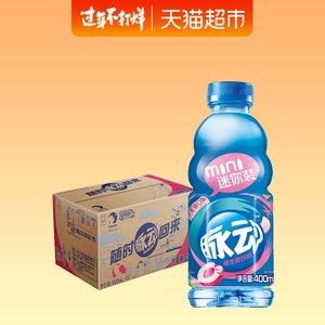 mizone /脉动维生素水蜜桃口味饮料
