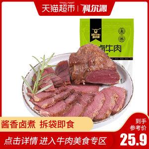 科尔沁酱卤牛肉五香味200g牛肉干