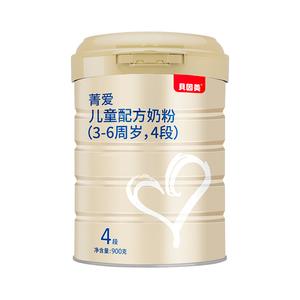 贝因美菁爱4段营养配方900g奶粉