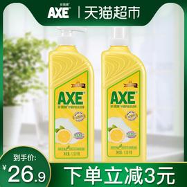 AXE/斧头牌洗洁精维E护肤1.18kg*2清新柠檬可洗果蔬食品级家用图片