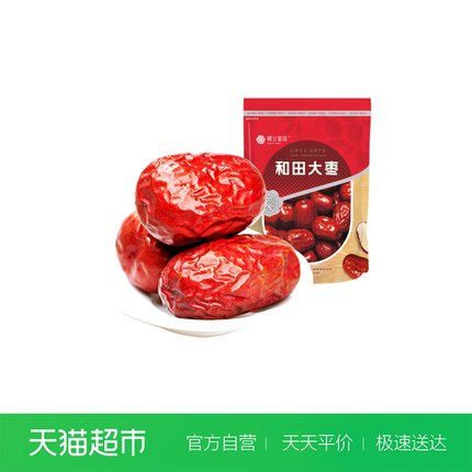 楼兰蜜语新疆特产红枣500g一等和田大枣可加夹核桃仁休闲食品零食