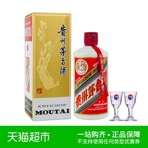 总有一次能抢到:1499元   贵州茅台酒飞天53%vol500ml(带杯)酱香型白酒单瓶装