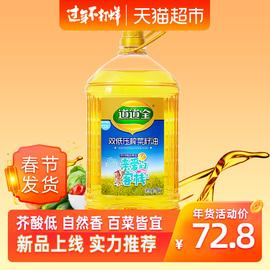 道道全双低压榨菜籽油5L非转基因物理压榨纯正清香低芥酸菜籽油图片