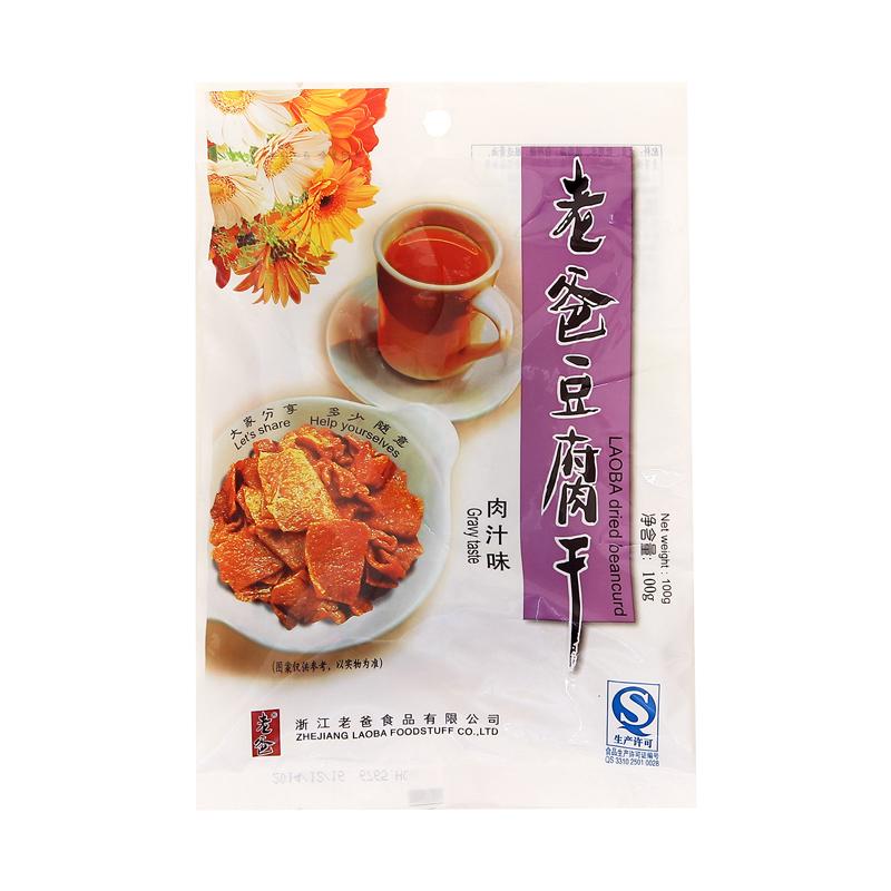 老爸豆腐干香干豆干(肉汁)100g/包零食小吃休闲食品网红小包装