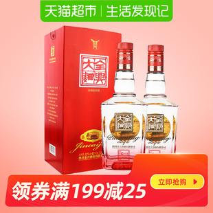 【老八大名酒】52度全兴大曲晶彩浓香型白酒两瓶装酒礼盒宴请酒