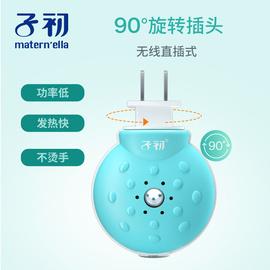 子初 婴儿电蚊香液加热器驱蚊器单只装均匀挥发长效驱蚊防蚊图片