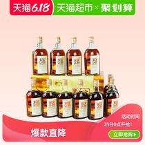 古越龙山绍兴黄酒清醇三年500ml12瓶花雕酒自饮整箱装可浸泡阿胶