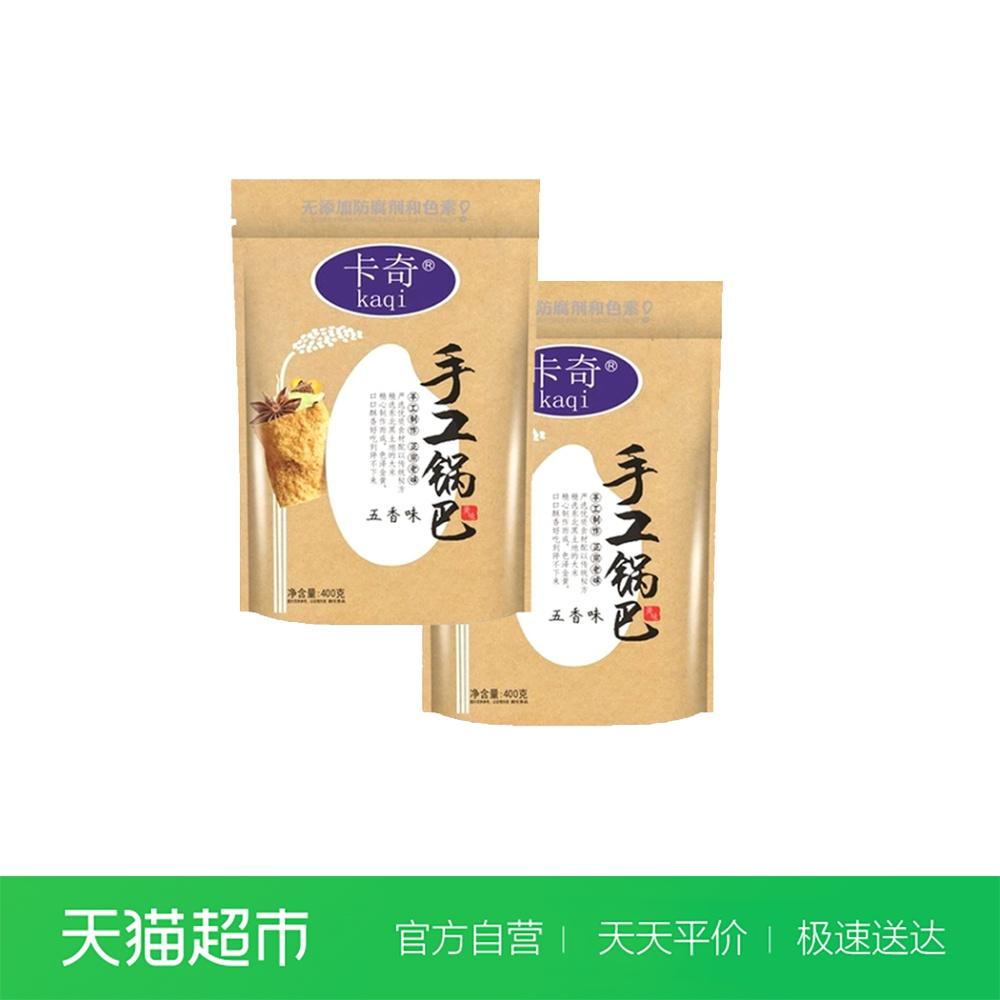 11月20日最新优惠卡奇手工五香味400g*2袋办公室锅巴