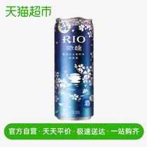RIO锐澳微醺春季限定夜樱花酒果酒洋酒预调酒330ml单罐