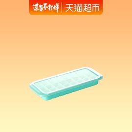 茶花硅胶冰格制冰盒自制辅食做冰球神器家用小型速冻器冰箱冻冰块图片