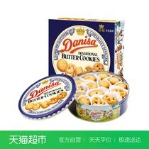 560g高颜值休闲零食云顶小花曲奇饼干铁盒好吃AKOKO口味可选