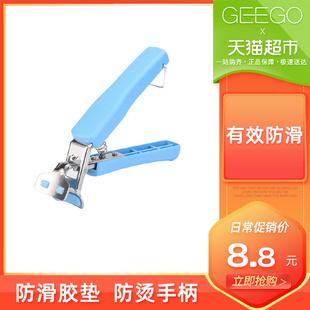 GEEGO 夹碗器 防烫防滑多功能夹子盘子夹取盘器提盘器碗碟夹品牌