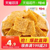 鱿鱼洋葱味48g乐事二合一泰式烤龙虾海鲜酱味薯片Lays必买711泰国