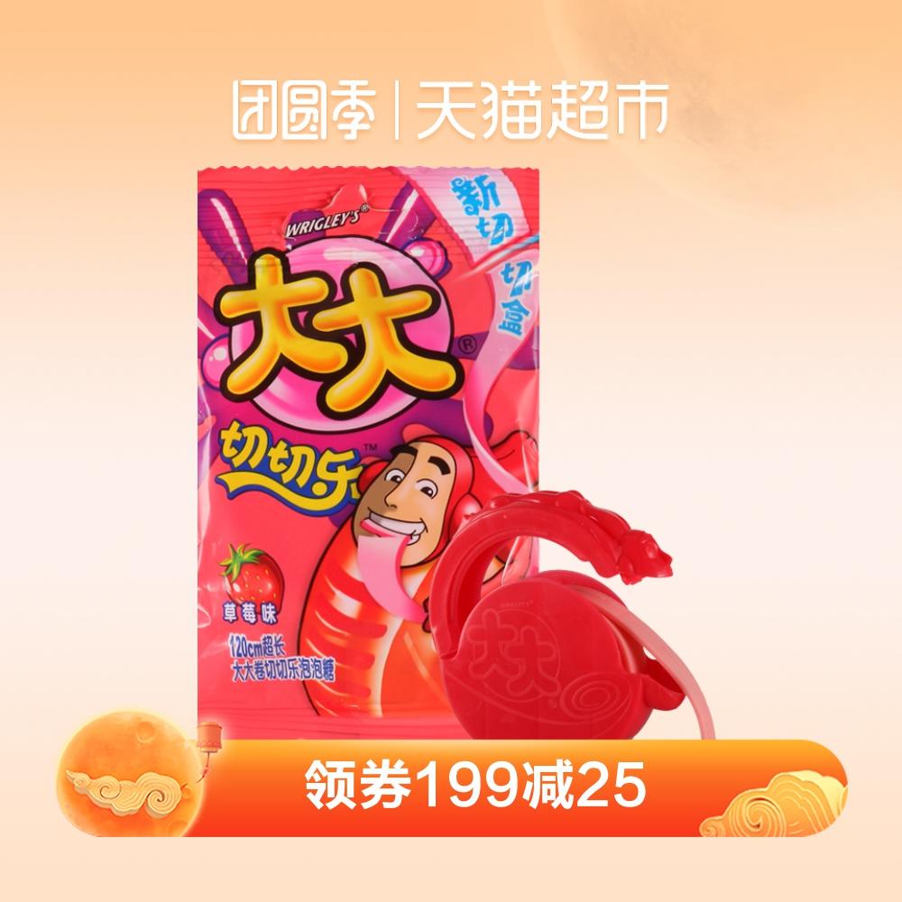 大大卷草莓口味口香糖30g�和�零食箭牌糖果休�e食品