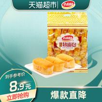 达利园法式软面包香奶味360g/包休闲零食蛋糕点心小吃糕点食品