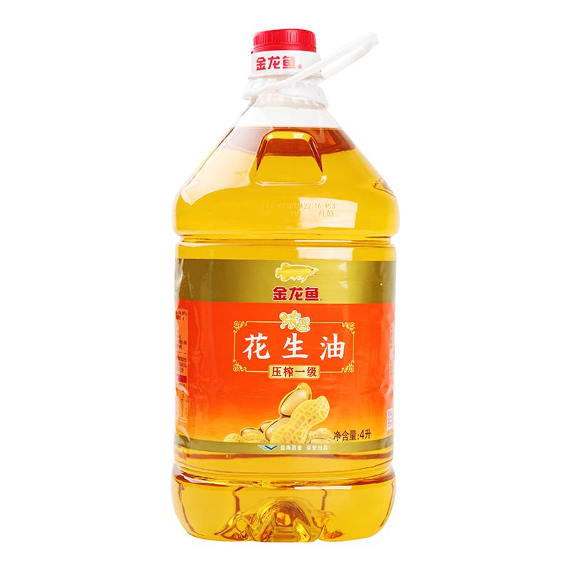 金龙鱼浓香花生油4L