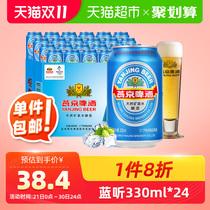 精酿啤酒整箱装瓶24330ml白啤酒福佳Hoegaarden