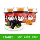 生和堂原味龟苓膏215gx3杯