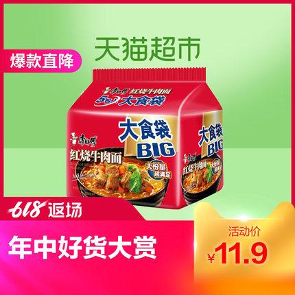 康师傅 大食袋红烧牛肉面 120g*5袋 方便面泡面