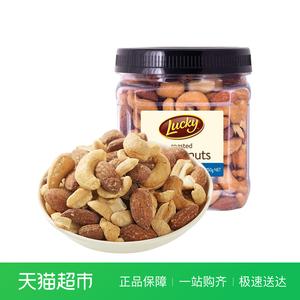 【聚划算】百事进口栗祺 盐烤混合坚果250g/罐