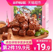 香辣醬香麻辣特色休閑小吃零食即食150g鴨頭鎖鮮盒裝鴨貨MK