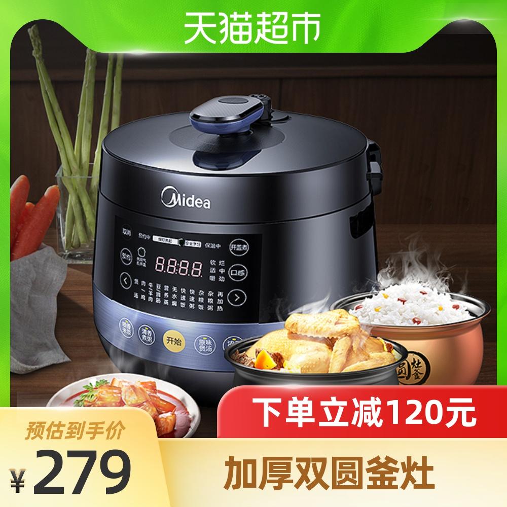 美的电压力锅家用智能5L升双胆高压饭煲官方特价3-4正品5-6人