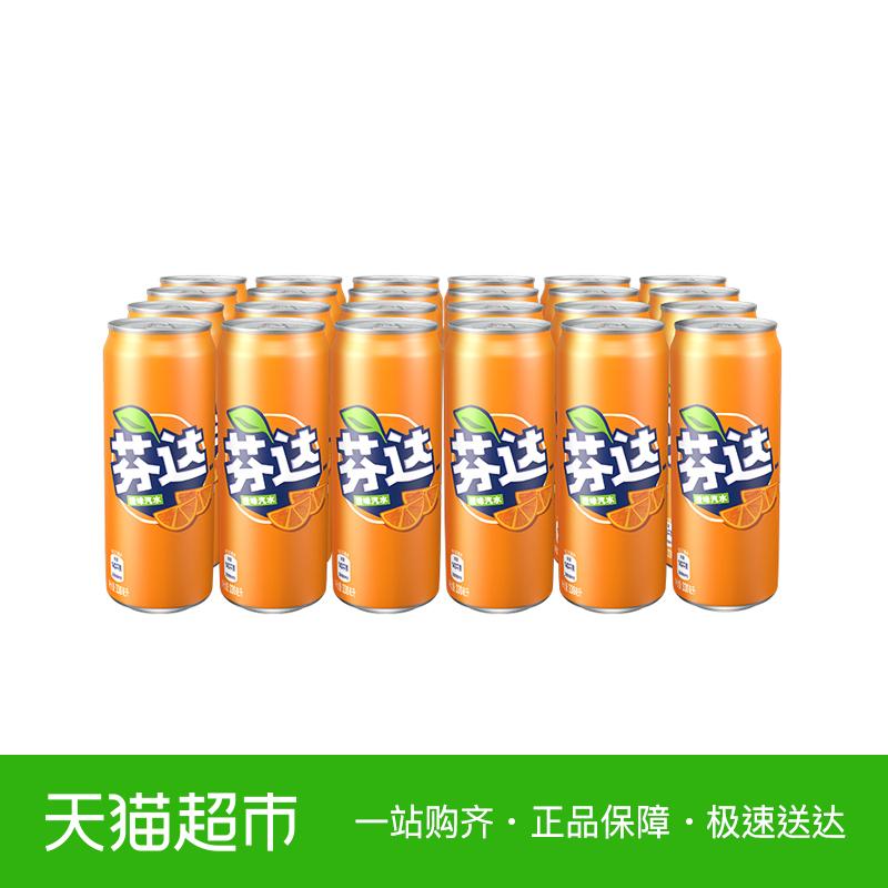 芬达摩登罐 橙味 330mlx24 整箱装 可口可乐出品