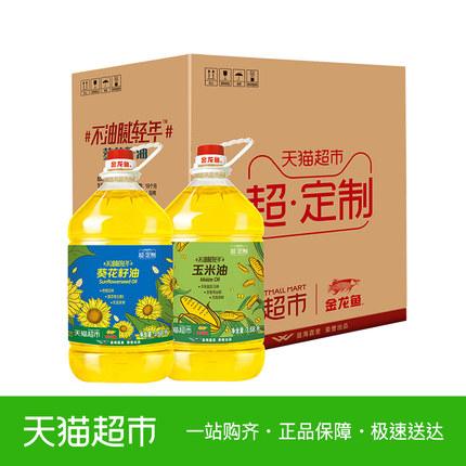 金龙鱼 健康100 阳光葵花籽油3.68L+玉米油3.68L  食用油