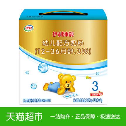 伊利沛能3段1-3岁幼儿配方奶粉3段1200g