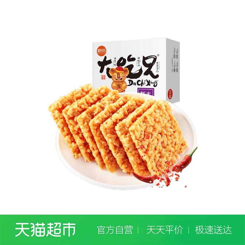 粮悦大吃兄膨化糯米锅巴400g/袋香辣味小时候零食小吃安徽特产