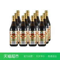 炒菜调味烹饪料酒12瓶整箱三年彩花雕500ml古越龙山绍兴黄酒
