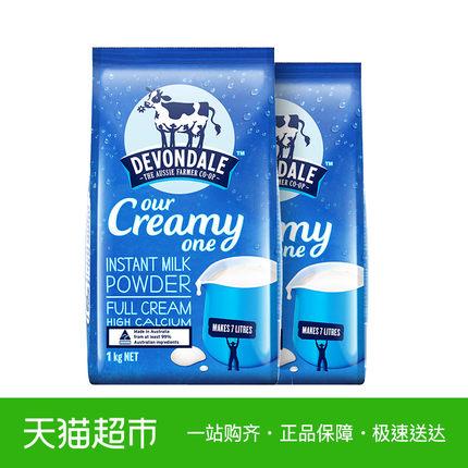 澳洲进口德运Devondale成人全脂牛奶粉调制乳粉2KG共2袋