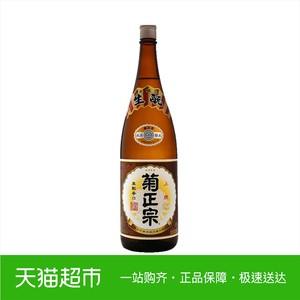 菊正宗上选清酒1.8L日本清酒进口洋酒生酛辛口本酿造纯米日式