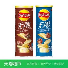 乐事薯片桶装牛扒味+红烧肉味104g*2休闲网红零食小吃膨化食品图片