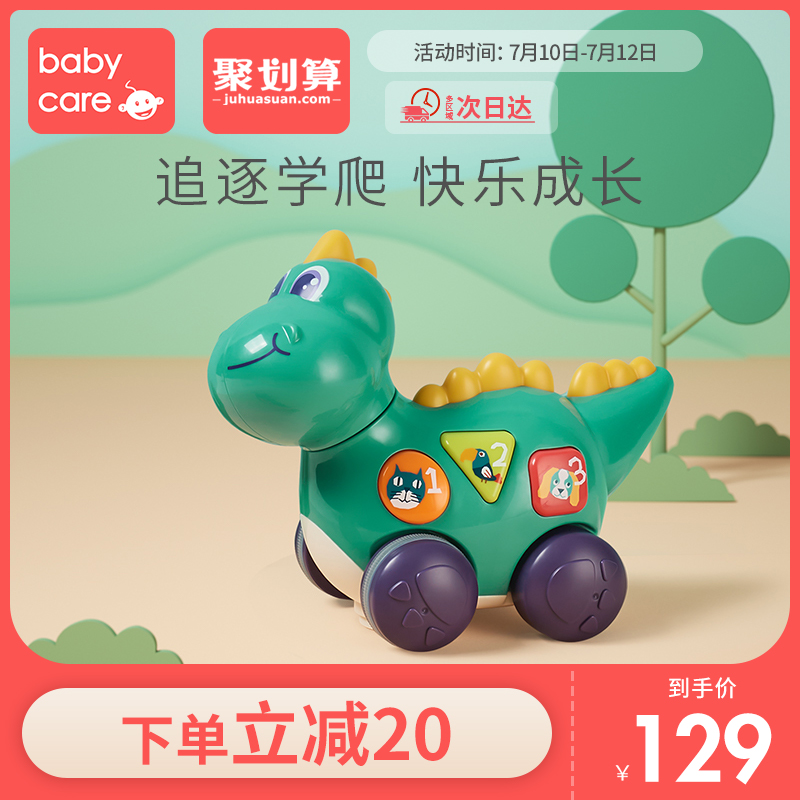 Игрушки для малышей Артикул 608550446053