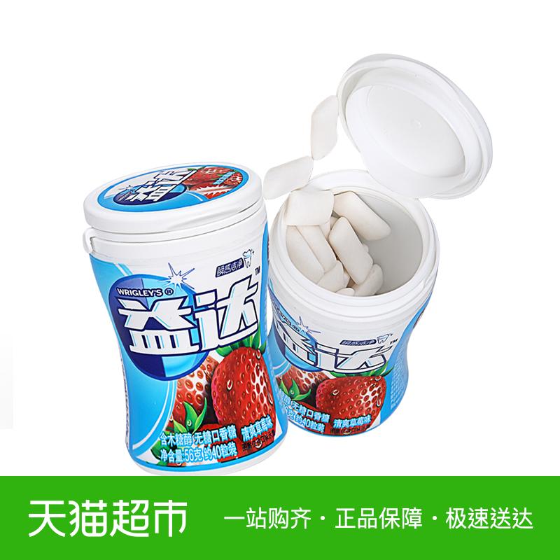 益达无糖口香糖约40粒草莓味56g木糖醇口气清新休闲零食糖果鹿晗
