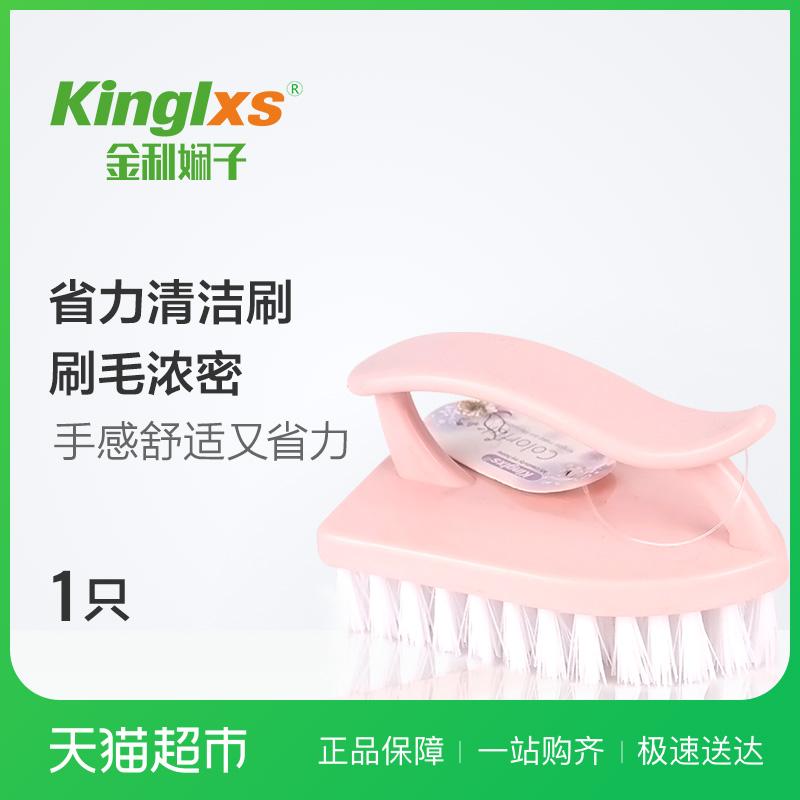 Кинли ванна вытирать многофункциональный очистка щеткой прачечная щетка обувной щетка 3171 цвет в соответствии с ситуацией