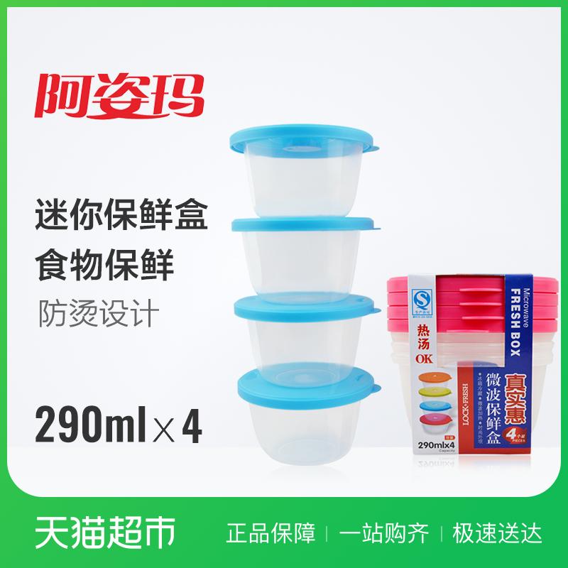 Aomo/ ах! поза частица для женского имени s мини сохранение коробка 290mlx4 месяцы нулю еда разное зерна печать суп еда коробка в коробку