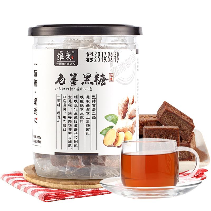 Размер уилсон тайвань старый имбирь черный сахар имбирь чай 250g специальный свойство древний франция месяц после красный сахар теплый статья имбирь мать чай