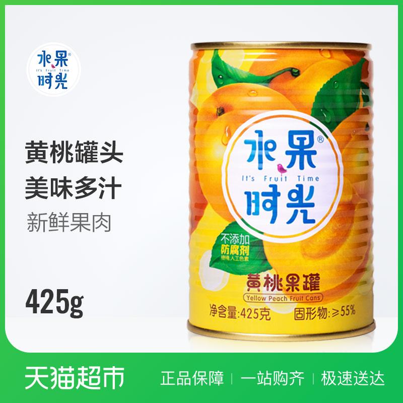 水果时光黄桃对开果罐 水果罐头 新鲜糖水罐头425g