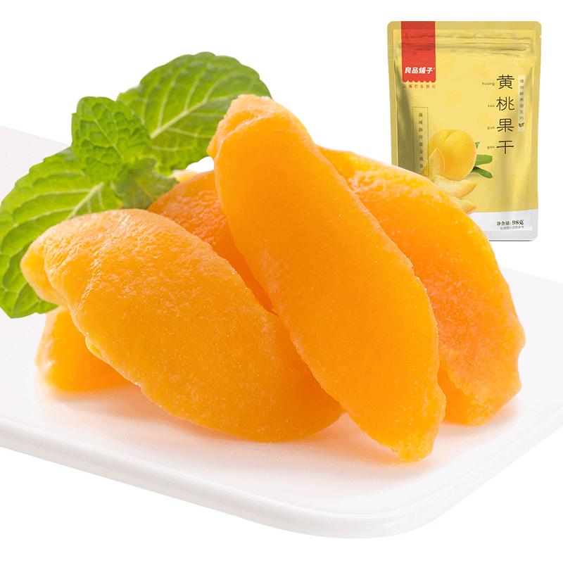 Ичибан магазин желтый сын персик фрукты сухой 98g персик сухой персик засахаренный фрукты сухой фрукты засахаренный мед консервы нулю еда мешок