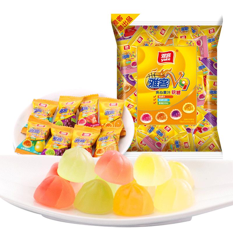 雅客V9夾心果汁軟糖508g維C 水果味兒童零食結婚慶喜糖果
