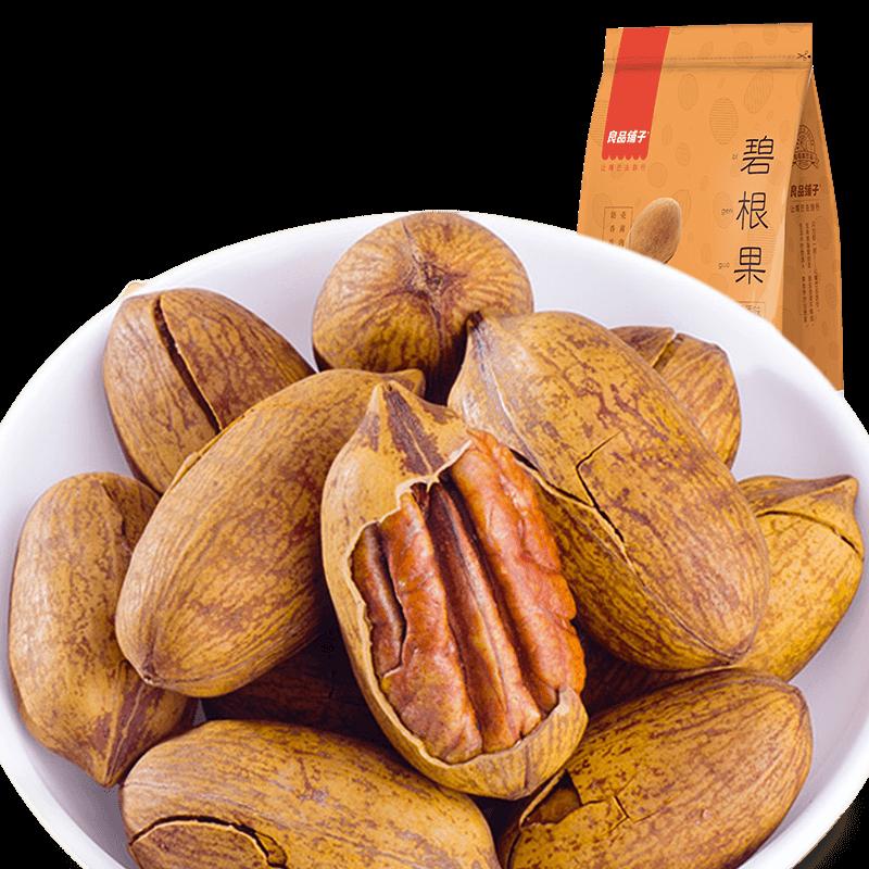 【天猫超市】良品铺子碧根果奶香味120g山核桃每日坚果零食山核桃